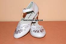 Туфлі на дівчинку 28 р білі арт 311 KLF.