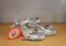 Туфлі на дівчинку ошатні 23 р арт 8446 Y. TOP