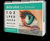 BiOculist (БиОкулист) - комплекс для зрения и глаз