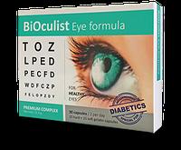 BiOculist (БиОкулист) - комплекс для зрения и глаз, фото 1