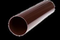 Водосточные системы. Труба водосточная Profil ПВХ 75 мм белый, коричневый ☋ ☋ ☋