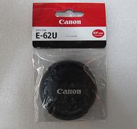 Крышка для объектива Canon E-62U 62 мм