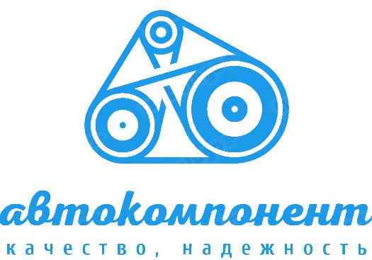 """""""АВТОКОМПОНЕНТ"""" запчасти на все с НДС"""