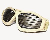 Защитные очки сетка V3 ТАН