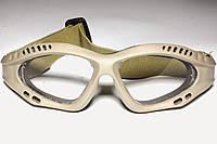 Очки защитные V5 ТАН