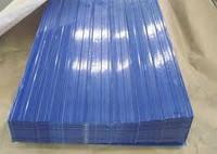 Профнастил (пс 10) (0,95*2м) 1,9кв.м  0,35мм (синий)
