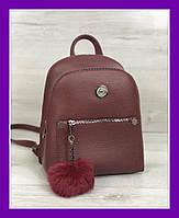 Женский молодежный городской рюкзак WeLassie Бонни с пушком бордовый, фото 1