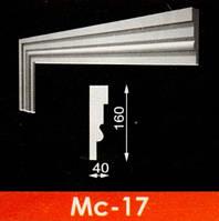 Молдинг Мс-17