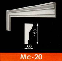 Молдинг Мс-20