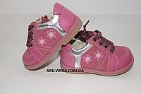 Туфельки розовые кожаные на девочку Ортопед Шалунишка 20 р арт 7272