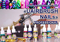 """Комплект """"UAIRBRUSH NAILs"""" PROFESSIONAL"""