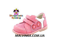 Туфельки на девочку кожаные розовые Шалунишка 19-24 арт 100-128