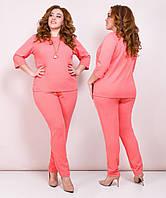 Стильный женский костюм-двойка больших размеров! Цвет: коралл, арт 0656