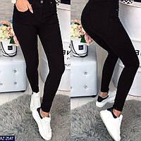 Женские черные джинсы американка черная