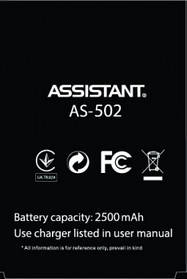Аккумулятор Assistant AS-502, AS-503 (2500 mAh)