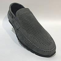 Мокасины летние мужские кожаные Maxus / серые