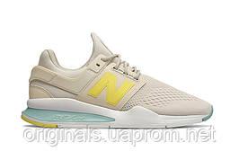 Женские кроссовки New Balance 247 Tritium светлые