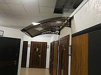 Козырьки с поликарбонат монолитный-над входом-дверью(навес,крыльцо)
