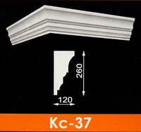 Карниз Кс-37