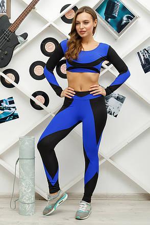 Жіночі для фітнесу 58 синій (2305), фото 2