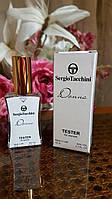Туалетная вода Sergio Tacchini Donna (сержио таччини донна) тестер 45 ml Diamond ОАЭ (реплика)
