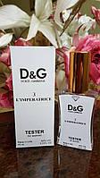 Женский парфюм Dolce & Gabbana L'Imperatrice №3 (дольче габбана императрица)  тестер 45 ml Diamond (реплика)
