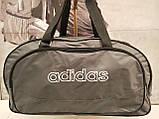 Сумка Дорожная adidas с отделом для обуви. Серый, фото 2