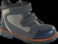 Ботинки ортопедические 06-524, серый, 21, фото 1