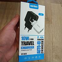 Зарядное устройство Sertec st-023 Travel adapter адаптер для быстрой зарядки телефона, фото 1