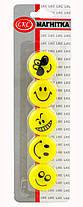 """Набор магнитов для доски 5 штуки*30 мм.""""Смайл"""" жёлтый"""