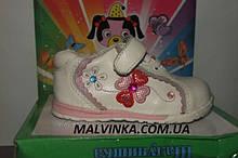 Туфельки кожаные на девочку Шалунишка Ортопед 21,23,24 р белые арт 09067.