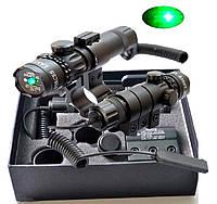 Лазерный целеуказатель (лазерный прицел) с зеленым лазером
