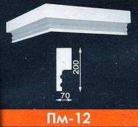 Пояс межэтажный Пм-12