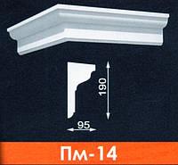 Пояс межэтажный Пм-14
