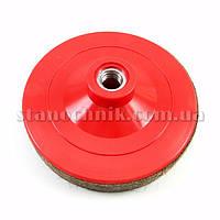 Круг войлочный УШМ М14 125х25 мм (мягкий) 50170