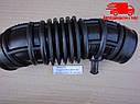 Патрубок фильтра воздушного DAEWOO Lanos без датчика. 96182227. Ціна з ПДВ. , фото 4