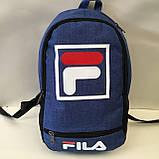 Рюкзак великий міський FILA. Синій, фото 2