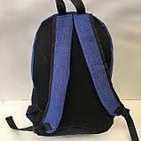 Рюкзак великий міський FILA. Синій, фото 3