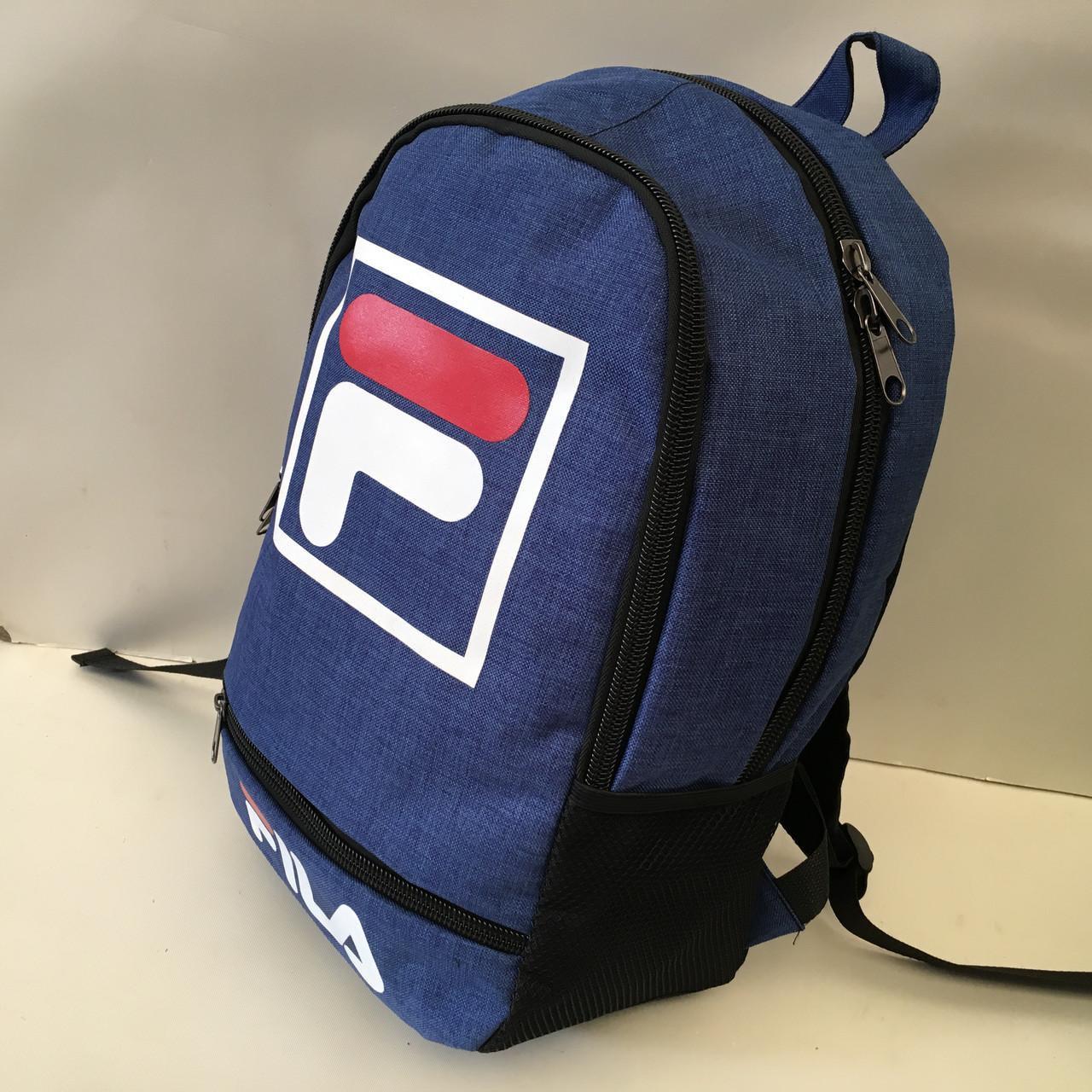 Рюкзак великий міський FILA. Синій