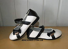 Туфли на девочку арт 295-3 белые Fieerinni 29,30,31 р.