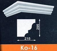 Карниз оконный Ко-16