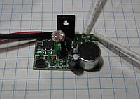 220в датчик звуковой управления освещением