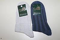 Шкарпетки чоловічи напівсіточка