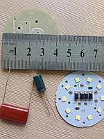 Светодиодная матрица 3 вт 220 в 6000к