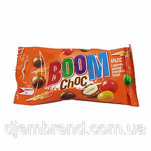 Драже Boom Choc, 50 г. Оранжевый