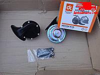 Сигнал звуковой КАМАЗ электрический  (С306-Г+С307-Г) (комплект ) . С306Д/С307Д-01. Цена с НДС.
