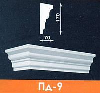 Подоконник Пд-9