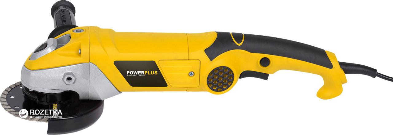 Угловая шлифмашина Powerplus POW X0613