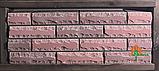 Кирпич облицовочный ECOBRICK луч ложок 250x120x65 мм красный, фото 2