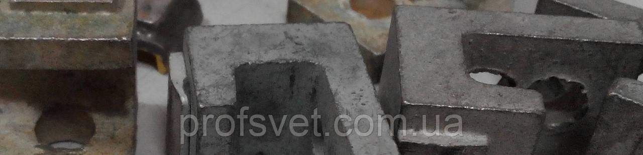 Контакт пускача ПМА-5000 нерухомий срібло